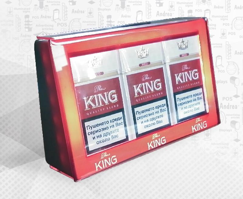 андреа-стелаж-цигари-реклама-D-11075