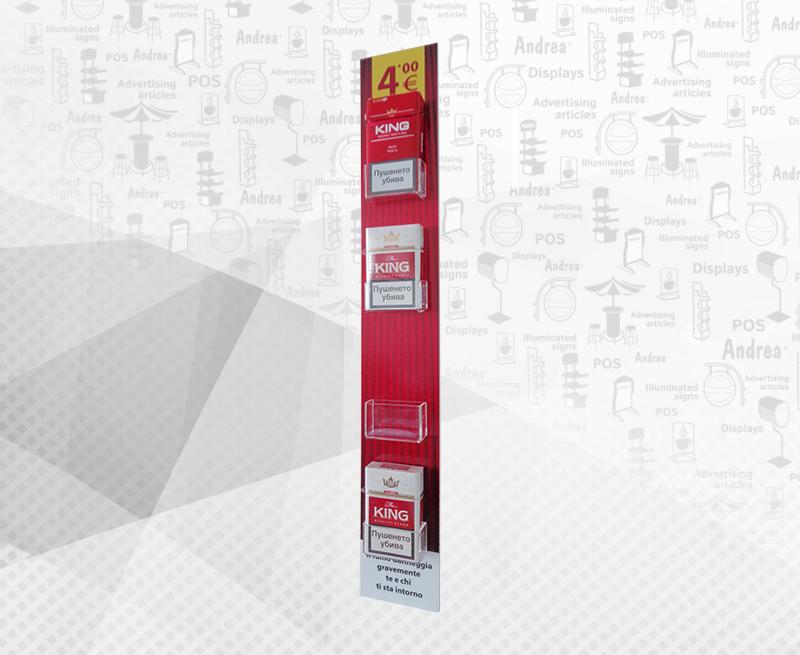 андреа-стелаж-цигари-реклама-D-16011