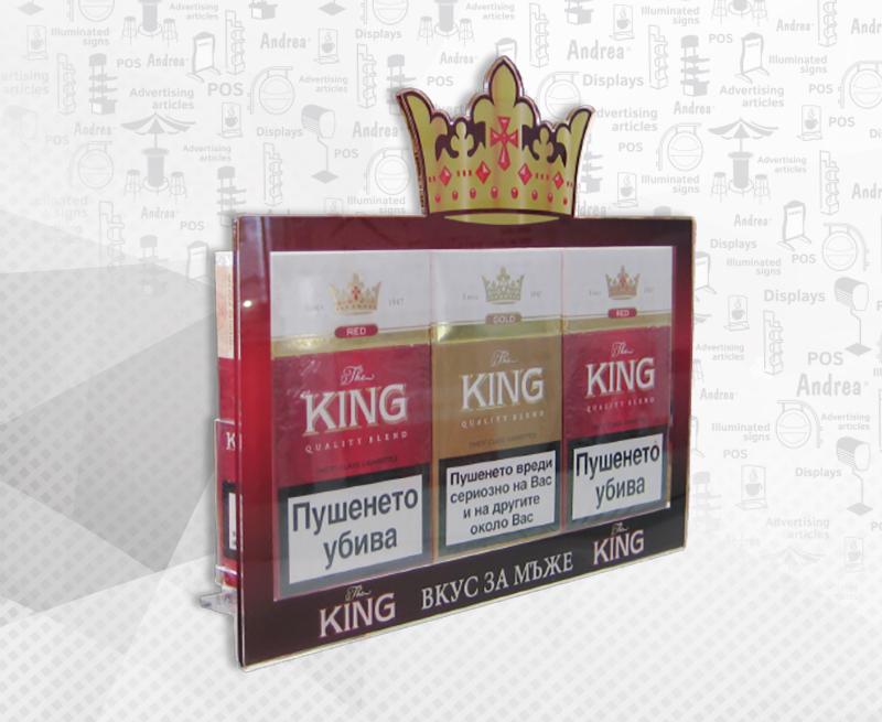 андреа-стелаж-цигари-реклама-R-09037